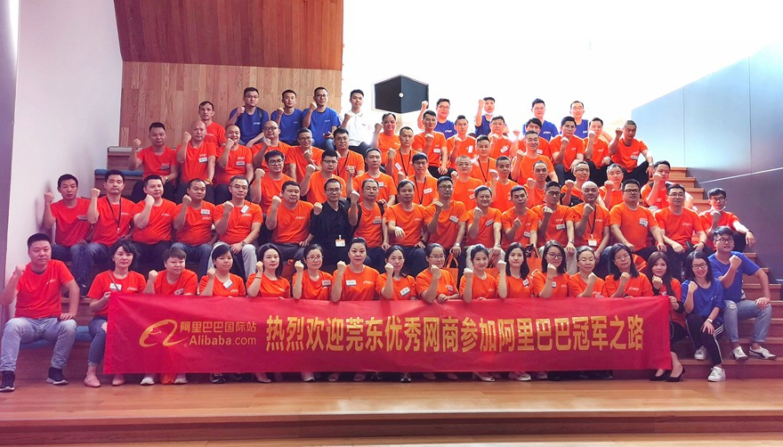 KXG-Three days and two nights study trip to Alibaba headquarters