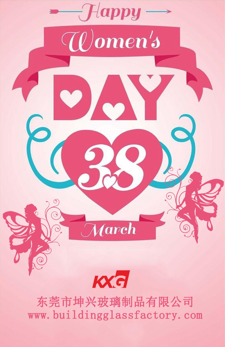 KXG wishes all women happy women's day