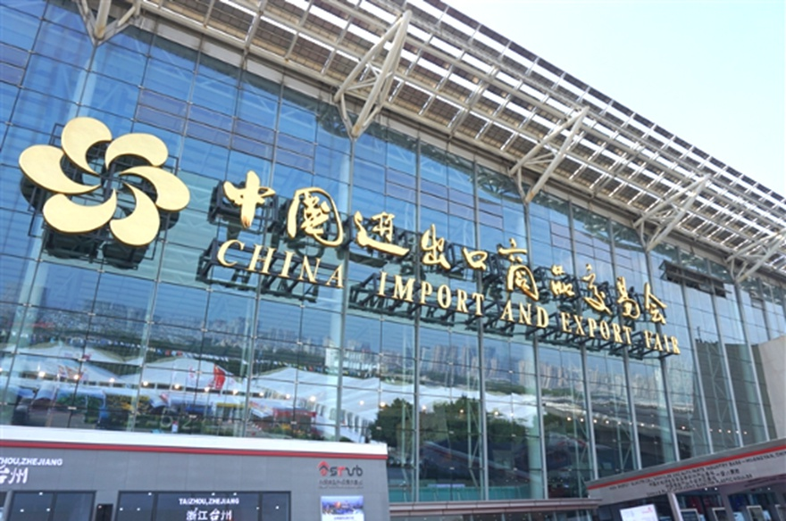 Online China Import and Export Fair