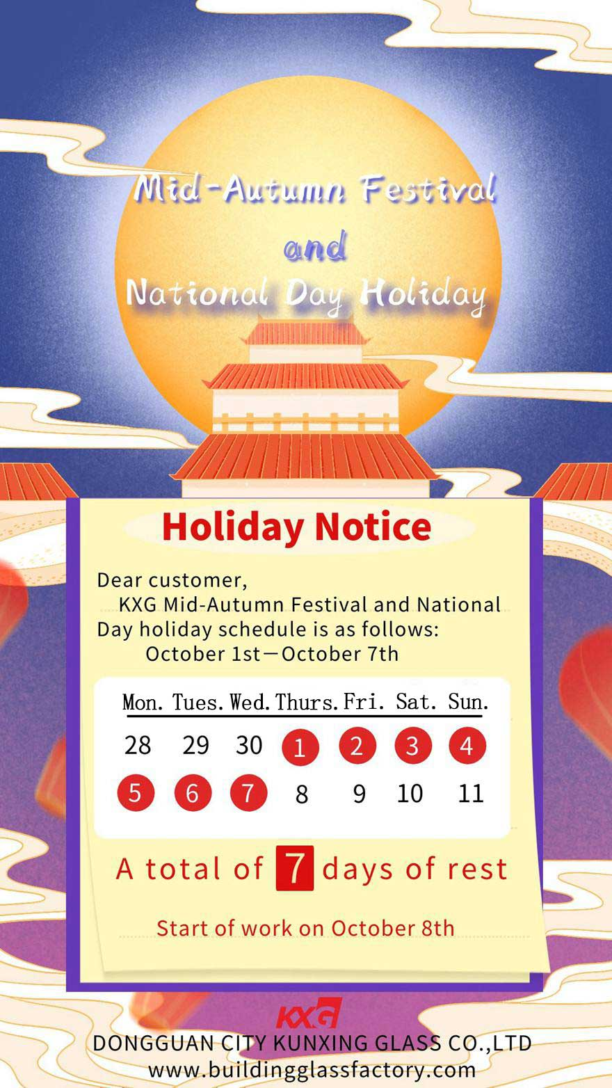 KXG Mid-Autumn Festival and National Day holiday notice
