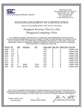Dongguan Kunxing Glass Factory SGCC ANSI Z97.1  Certificate For Tempered Glass