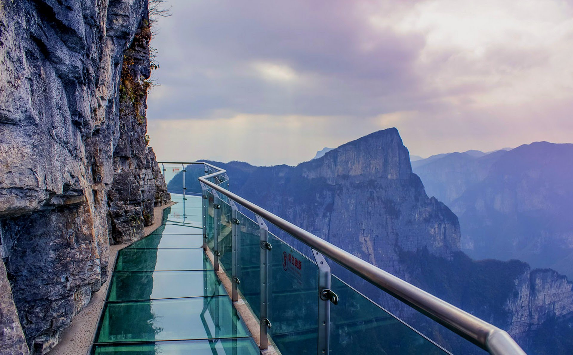 SGP tempered laminated safety glass bridge