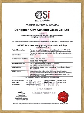 AS/NZS 2208:1995 Safety Toughened Glass / Tempered Glass