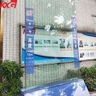 China China factory strong safety 19+2.28mm+19mm SGP tempered laminated security glass price factory